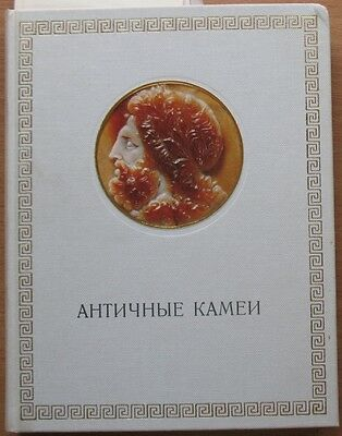 Russian Book Antique Cameo Art Old Miniature Portrait Stone Vintage Rare VTG