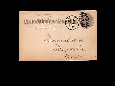 Quack Medicine Acker Medicine Dr Acker's English Remedies NY 1895 Postal Card 1k