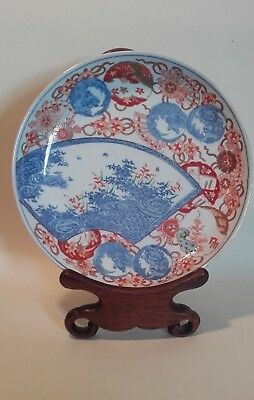 Antique 19thc Japanese Imari Porcelain  Plate /  Bowl Charger