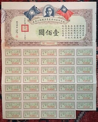 WW2 Chinese Japan War Militaria Military Bond Document Coupons Stamp