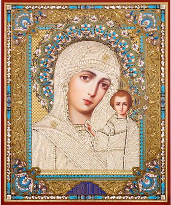 Russian Icon Virgin of Kazan Madonna and Child Gold Foil 8 3/4 Inch tall