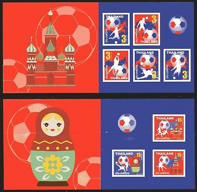 Thailand 2018 Football World Cup Self Adhesive Sheets set of 2 Mint Unhinged
