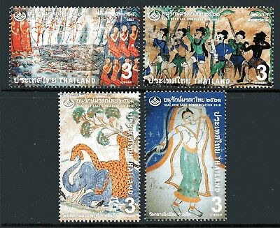 Thailand 2018 Thai Heritage Conservation set of 4 Mint Unhinged