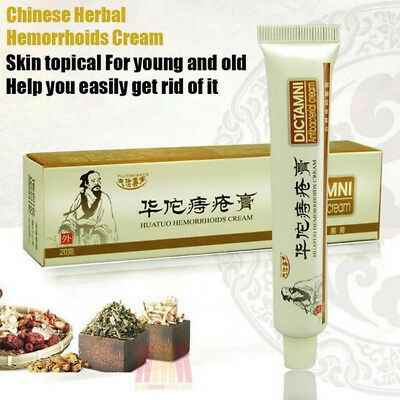 DICTAMNI - 20g Antibacterial Cream -Chinese Herbal Hemorrhoids Relief Cream