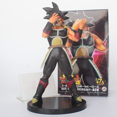 Dragon Ball Z The Masked Saiyan Burdock  22cm Figurine Statues New No Box