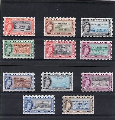 Bahamas QE2 1954-64 New Constitution s/set to 1s sg 228-38 NHM