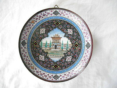 "Old Islamic Arabic Persian 8"" PORCELAIN ENAMEL WALL PLAQUE HP BUILDING signed"
