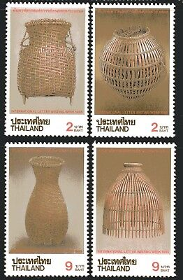 Thailand 1995 International Letter Writing Week set of 4 Mint Unhinged