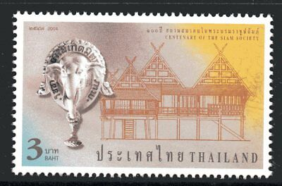 Thailand 2004 3Bt The Siam Society Mint Unhinged