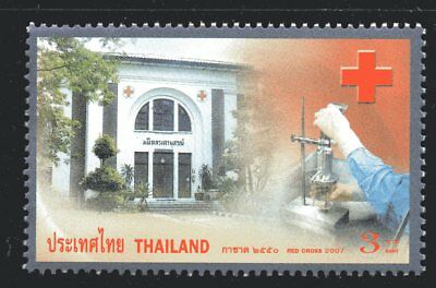 Thailand 2007 3Bt Red Cross Mint Unhinged