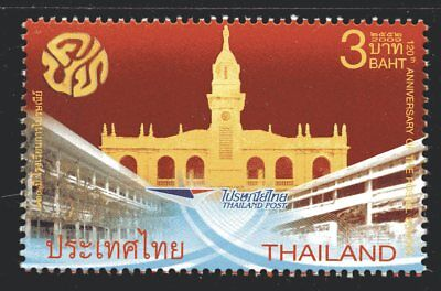 Thailand 2009 3Bt Postal School Mint Unhinged