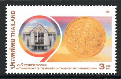Thailand 2002 3Bt Ministry of Transport and Communications Mint Unhinged