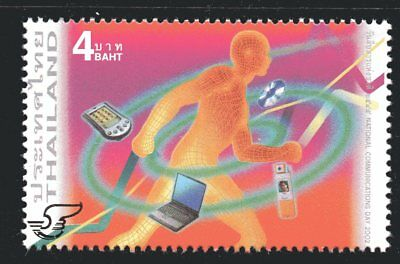 Thailand 2002 4Bt National Communications Day Mint Unhinged