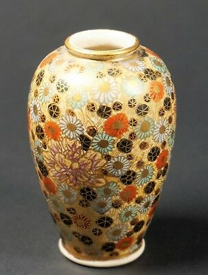 Antique Japanese Satsuma Pottery Miniature Bottle Form Vase