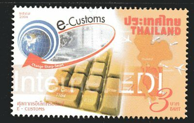 Thailand 2004 3Bt e-Customs Mint Unhinged
