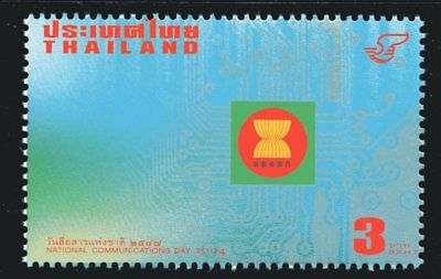 Thailand 2004 3Bt National Communications Day Mint Unhinged