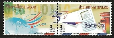 Thailand 2002 Communications Authority of Thailand se-tenant pair Mint Unhinged