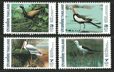 Thailand 1997 Water Birds set of 4 Mint Unhinged