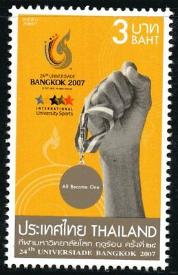 Thailand 2007 3Bt Universiade Bangkok Mint Unhinged