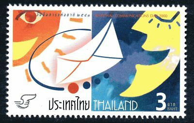 Thailand 2000 3Bt National Communications Day Mint Unhinged