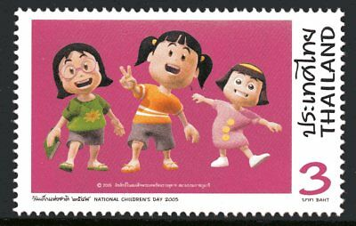 Thailand 2005 3Bt Children's Day Mint Unhinged