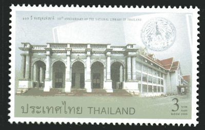 Thailand 2005 3Bt National Library Mint Unhinged