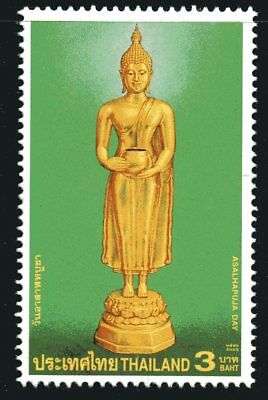 Thailand 2003 3Bt Asalhapuja Day Mint Unhinged