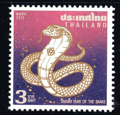 Thailand 2013 3Bt Year of the Snake Mint Unhinged