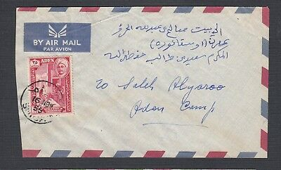 Aden State Of Hadhramaut 1955 Airmail Cover To Aden Camp