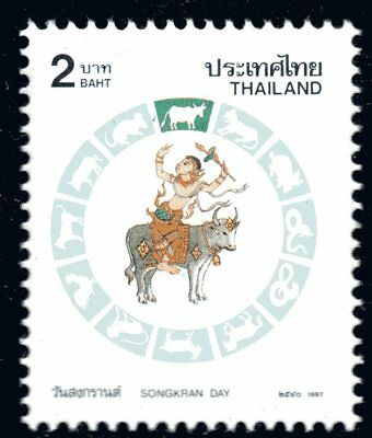 Thailand 1997 2Bt Year of the Ox Mint Unhinged