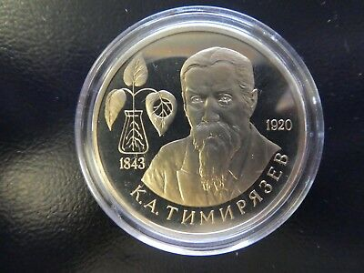 """Russland 1 Rubel 1993 """"The 150th Anniversary of the Birth of K.A. Timiryazev""""PP"""