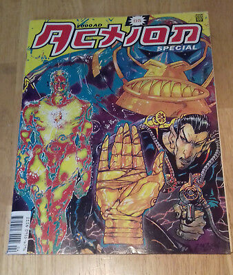 2000ad Action Special 1992 Rare UK Comics Very Good Condition