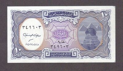 The Great Sphinx Of Giza Pyramids Egypt Currency Money Gem Uncirculated Banknote