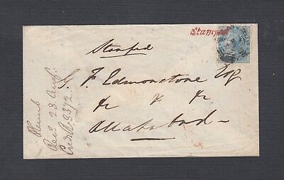 India 1858 Bank Of Bengal Cover Calcutta Stamped Handstamp To Allahabad