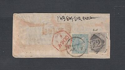 India Pakistan 1865 Registered Cover Umritsur 72 Duplex To Bombay