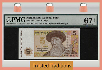 "TT PK 9a 1993 KAZAKHSTAN NATIONAL BANK 5 TENGE ""KURMANGAZY"" PMG 67 EPQ SUPERB!"