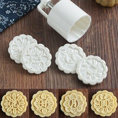 50g  4 Flower Stamps Round Moon Cake Mould DIY Mooncake Mold Baking Decor Tool
