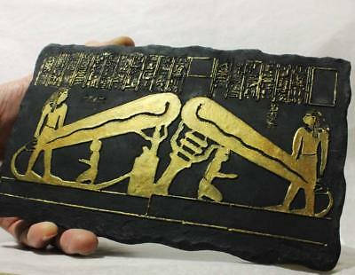 ELECTRIC EGYPT Mystery Carvings of Dendera Temple stone relief