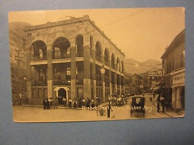 Old Vintage 1909 - BISBEE ARIZONA - POSTCARD - POST OFFICE
