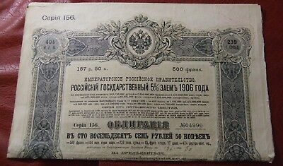 Russian Imperial Government action 500 Francs 1906 Bonds