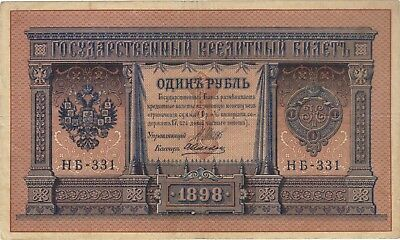 1898 1 Ruble Russian Empire Currency Banknote Note Money Bank Bill Cash Russia