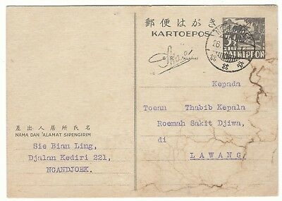 D152 Netherland Indie Indonesia stationery ps  kartoepos japanese occupation