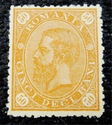 nystamps Romania Stamp # 100 Mint OG H $65