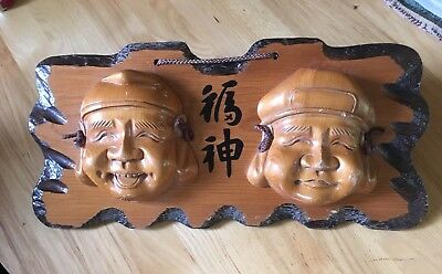 Unusual 2 Wooden Hand Carved Chinese Asian Masks -Raw Wood Edge Wall Hanging