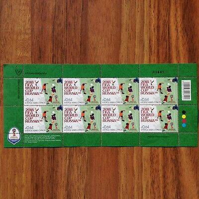 FIFA Russia 2018 World Cup Football Cyprus 8 Stamps Full Sheet MNH NEW PERFECT
