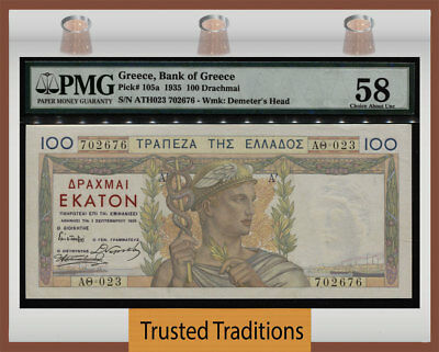 TT PK 105a 1935 GREECE 100 DRACHMAI PMG 58 CHOICE ABOUT UNCIRCULATED!