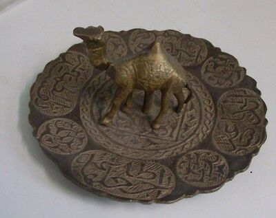 Vintage Middle Eastern / Arabic Brass Pin Tray w Camel Center