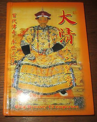 Rare China Qing Dynasty 12 Emperor Commemerative Silver Coin Collection In Book!