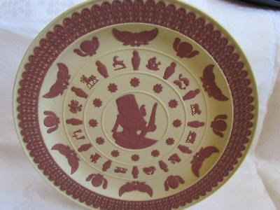 Wedgwood Primrose Yellow Plate Egyptian Collection