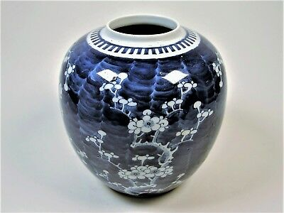 Chinese Early 20th Century Blue & White Hawthorne Pattern Ginger Jar.